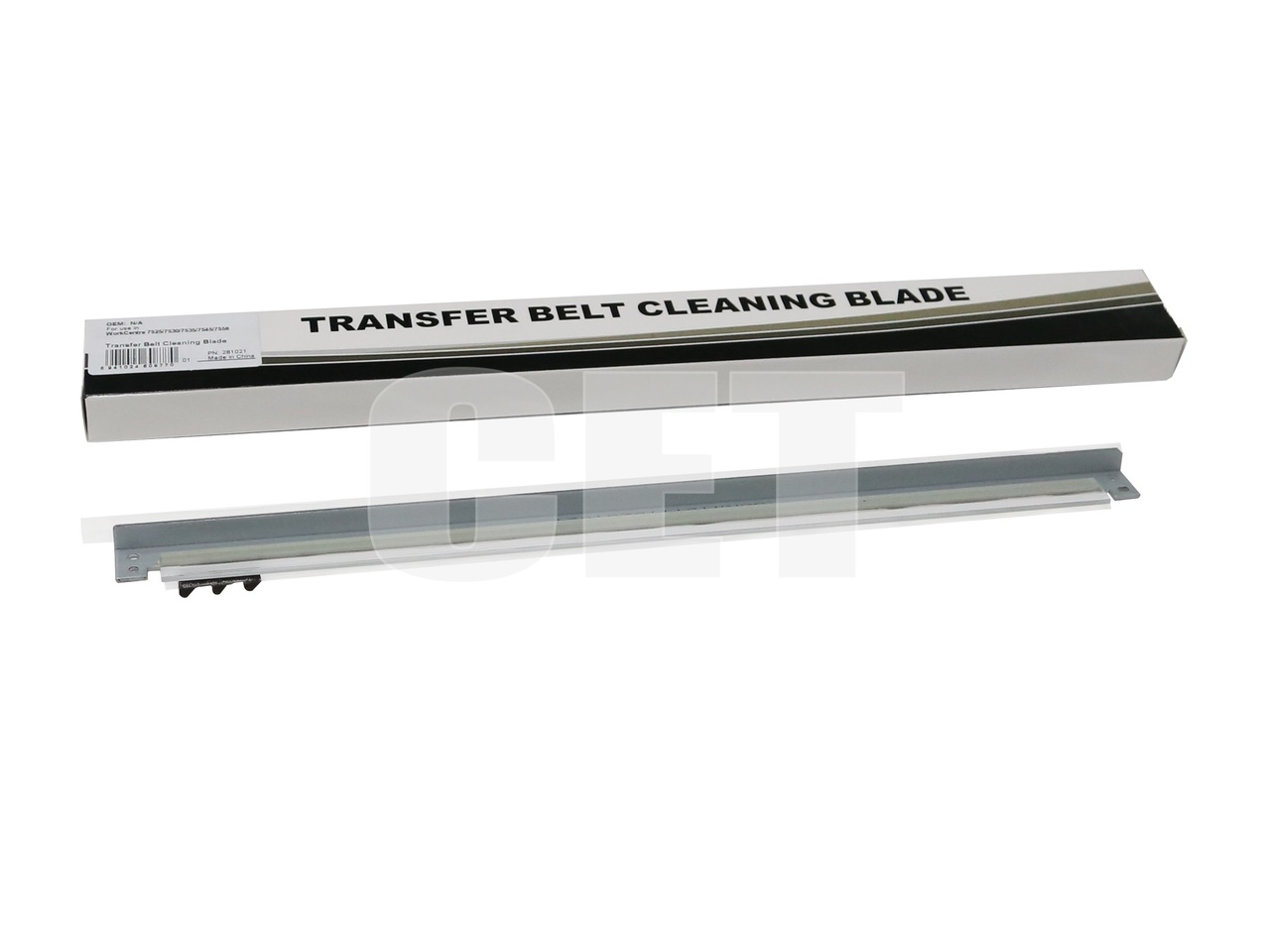 Лезвие очистки ленты переноса для XEROX WorkCentre7525/7530/7535/7545 (CET), CET281021