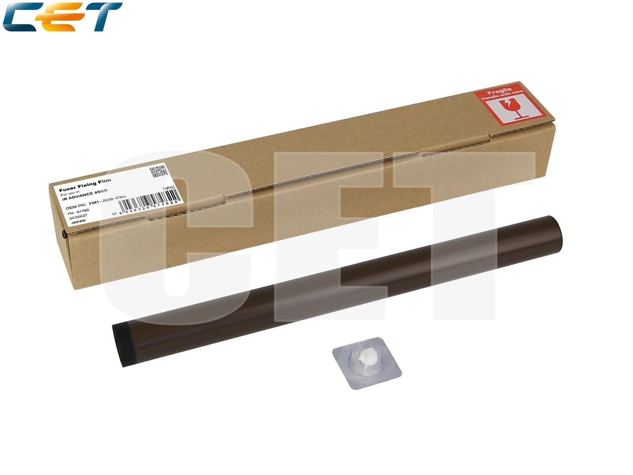 Термопленка для CANON iR ADVANCE 4551i (CET), CET7482
