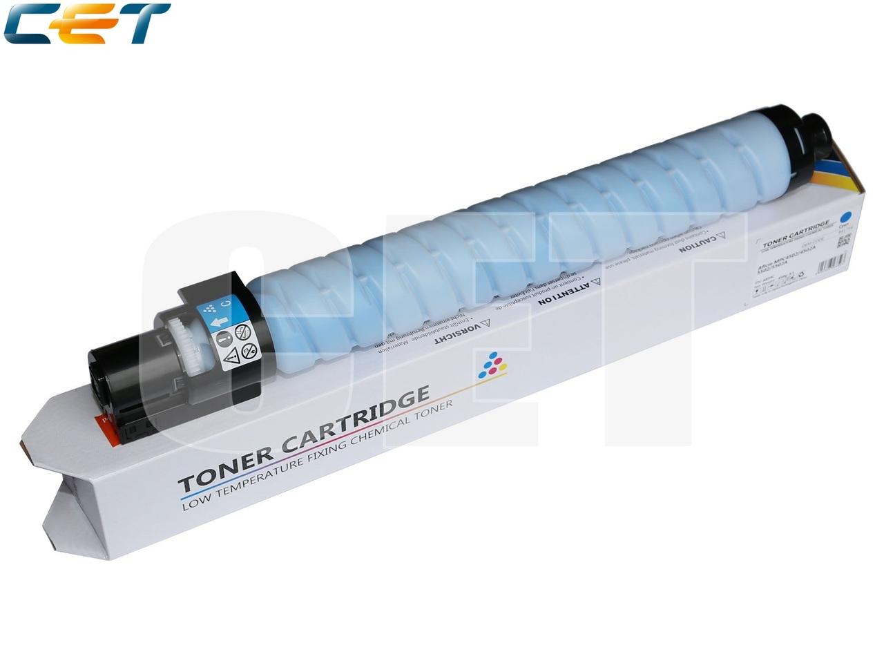 Тонер-картридж (CPT) 841686 для RICOH Aficio MPC4502/5502(CET) Cyan, (WW), 450г, 22500 стр., CET6859C
