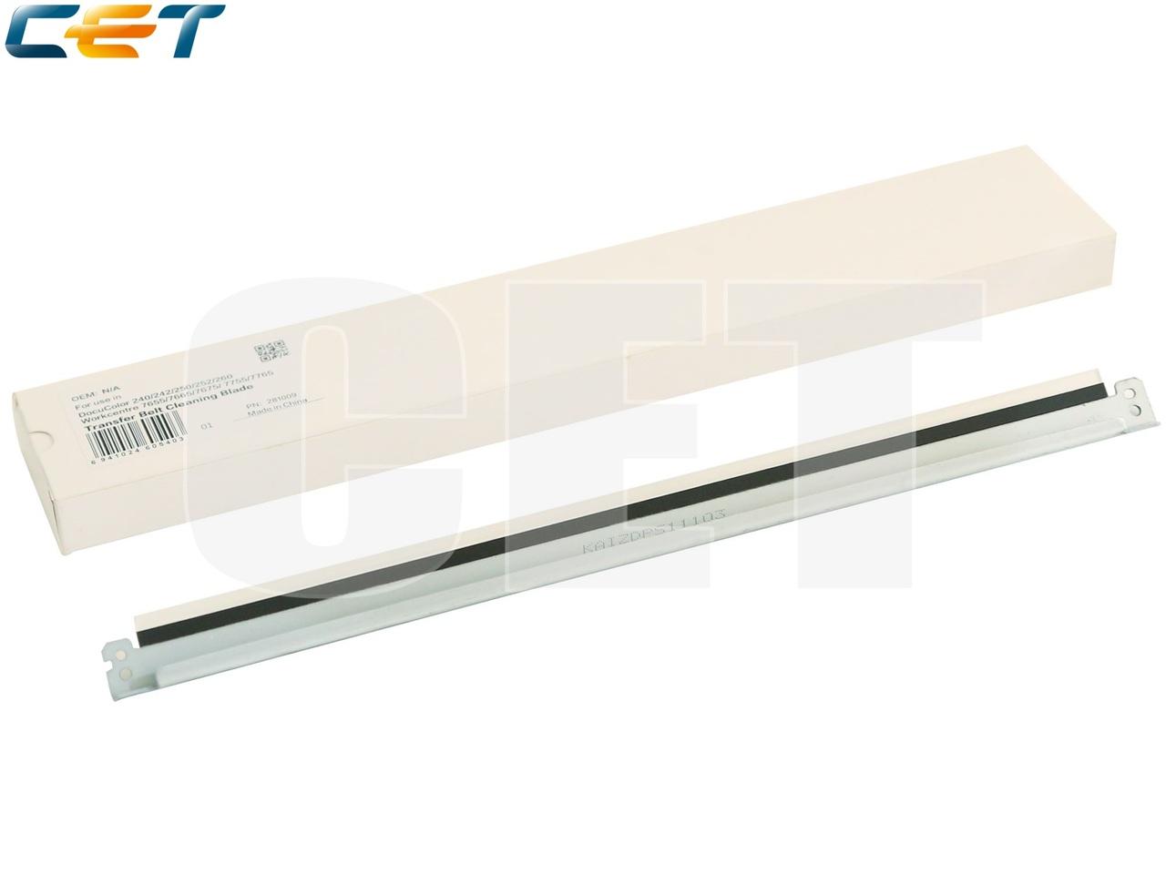 Лезвие очистки ленты переноса 033K94682 для XEROXWorkCentre 7655/7665 (CET), CET281009