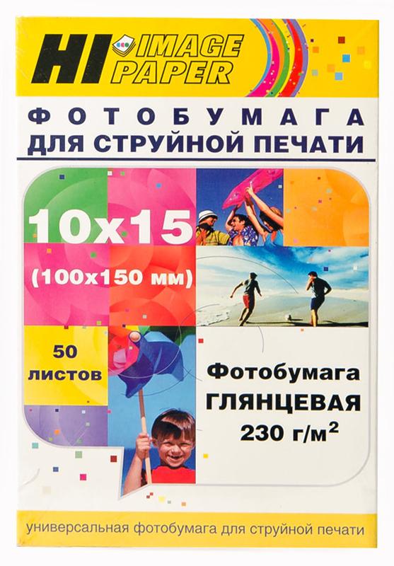 Фотобумага Hi-Image Paper глянцевая односторонняя, 10x15см, 230 г/м2, 50 л.