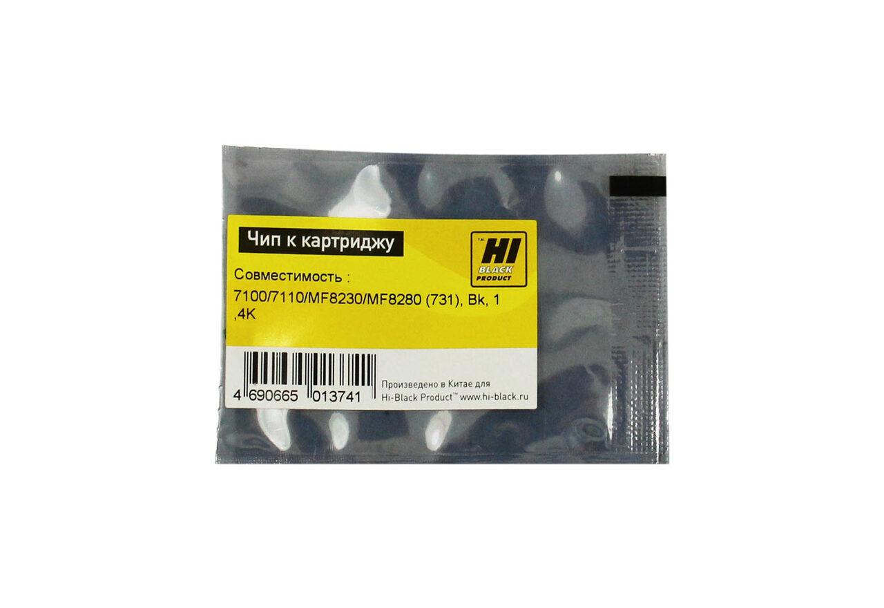 Чип Hi-Black к картриджу CanonLBP-7100/7110/MF8230/MF8280 (731), Bk, 1,4K