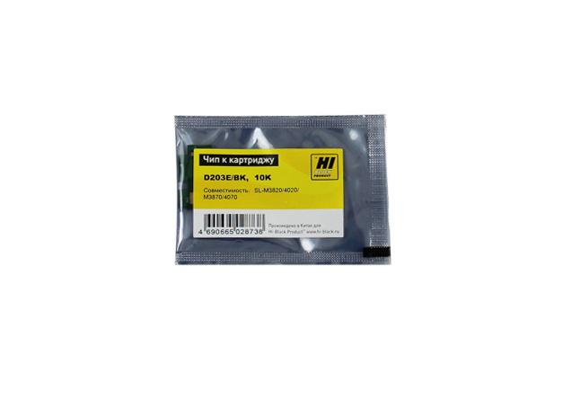 Чип Hi-Black к картриджу Samsung SL-M3820/4020/3870(D203E), Bk, 10K (новая прошивка)