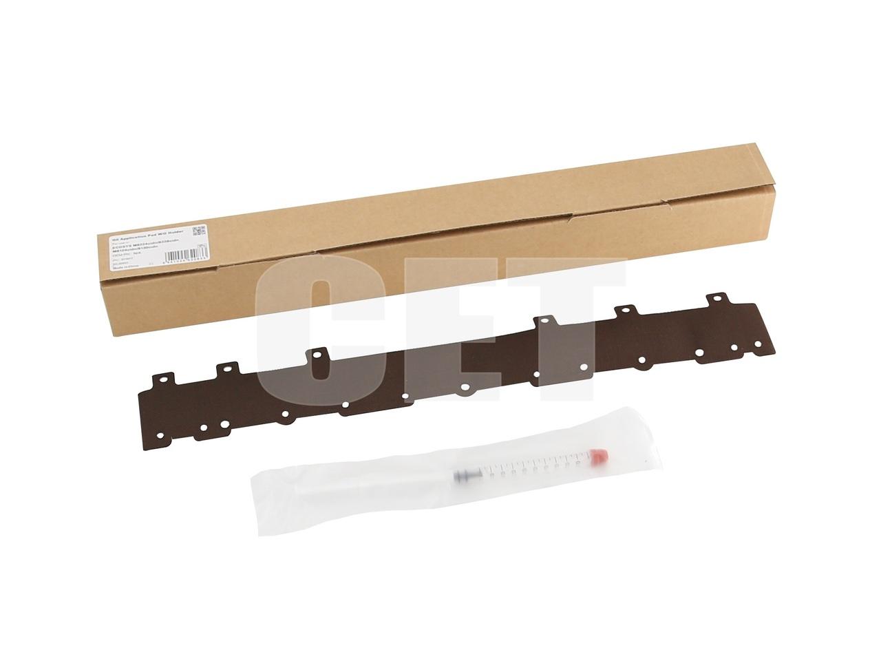 Тканевая накладка прижимной планки фьюзера + смазка дляKYOCERA ECOSYSM8124cidn/M8130cidn/M8224cidn/M8228cidn (CET), CET311017