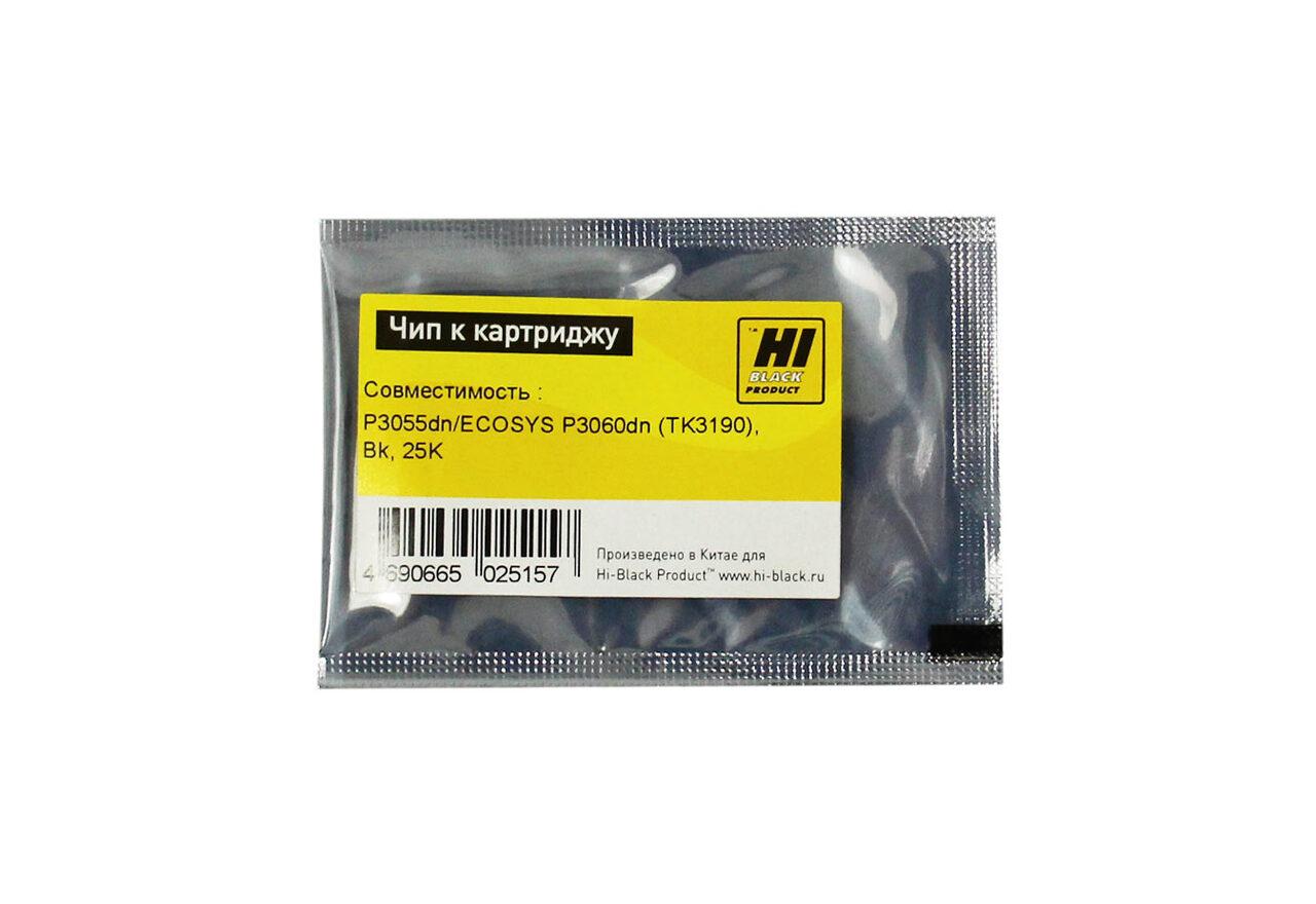 Чип Hi-Black к картриджу Kyocera P3055dn/ECOSYS P3060dn(TK-3190), Bk, 25K