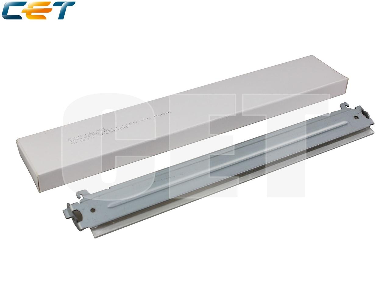 Лезвие очистки ленты переноса для RICOH AficioMPC2500/MPC3000 (CET), CET6078