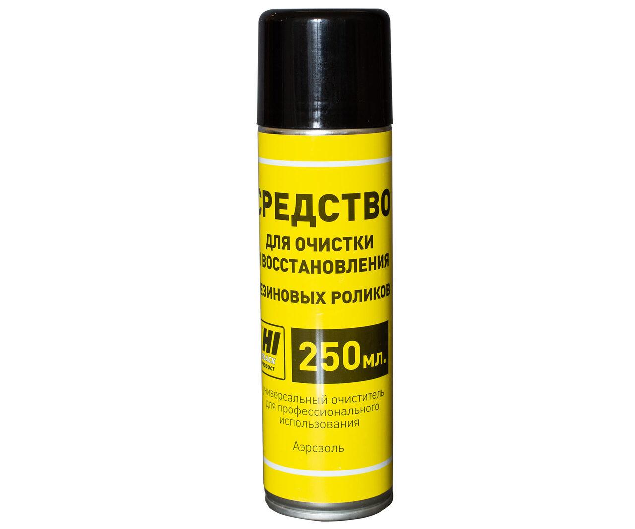 Средство Hi-Black для очистки и восстановления резиновыхроликов, аэрозоль 250 мл