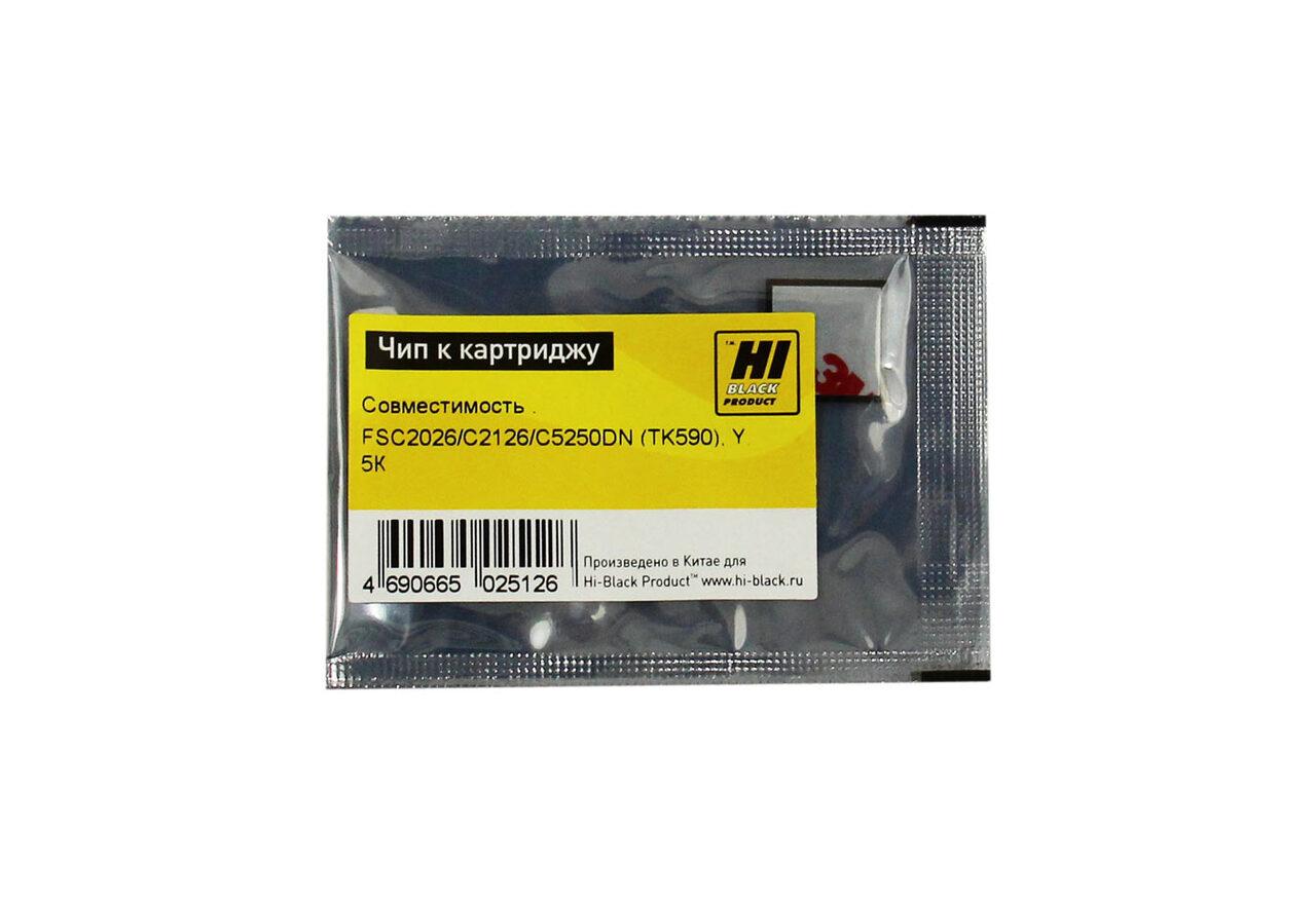 Чип Hi-Black к картриджу KyoceraFS-C2026/C2126MFP/C5250DN (TK-590), Y, 5К