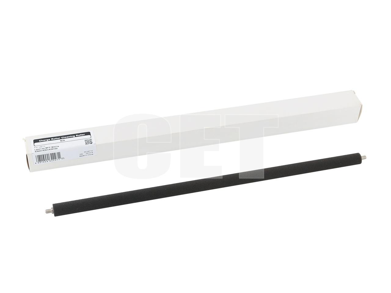 Ролик очистки ролика заряда для HP LaserJet MFPM433a/436dn/436n/436nda (CET), CET241014