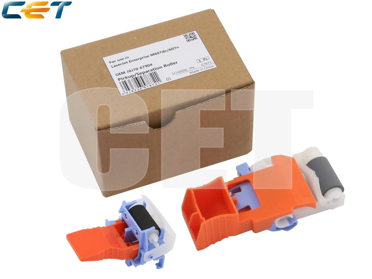 Комплект роликов подхвата/отд. 2-го лотка J8J70-67904 дляHP LaserJet Enterprise M607dn/608dn/609dn/MFP M631dn/632h(CET), CET7872, CET7872R