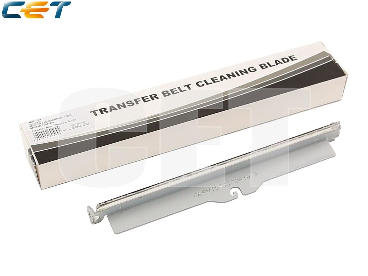 Лезвие очистки ленты переноса для RICOH AficioSPC430DN/431DN/MPC300/400 (CET), CET281015