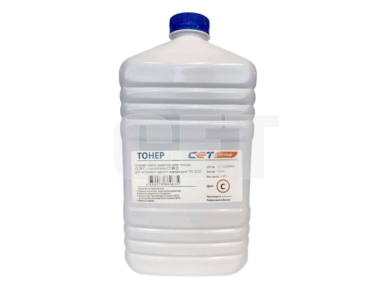 Тонер CE38-C (CPT) TN-221C для KONICA MINOLTA BizhubC227/287 (Japan) Cyan, 467г/бут, CET111069467