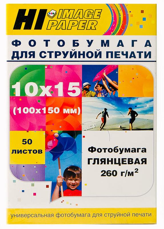 Фотобумага Hi-Image Paper глянцевая односторонняя, 10x15см, 260 г/м2, 50 л.