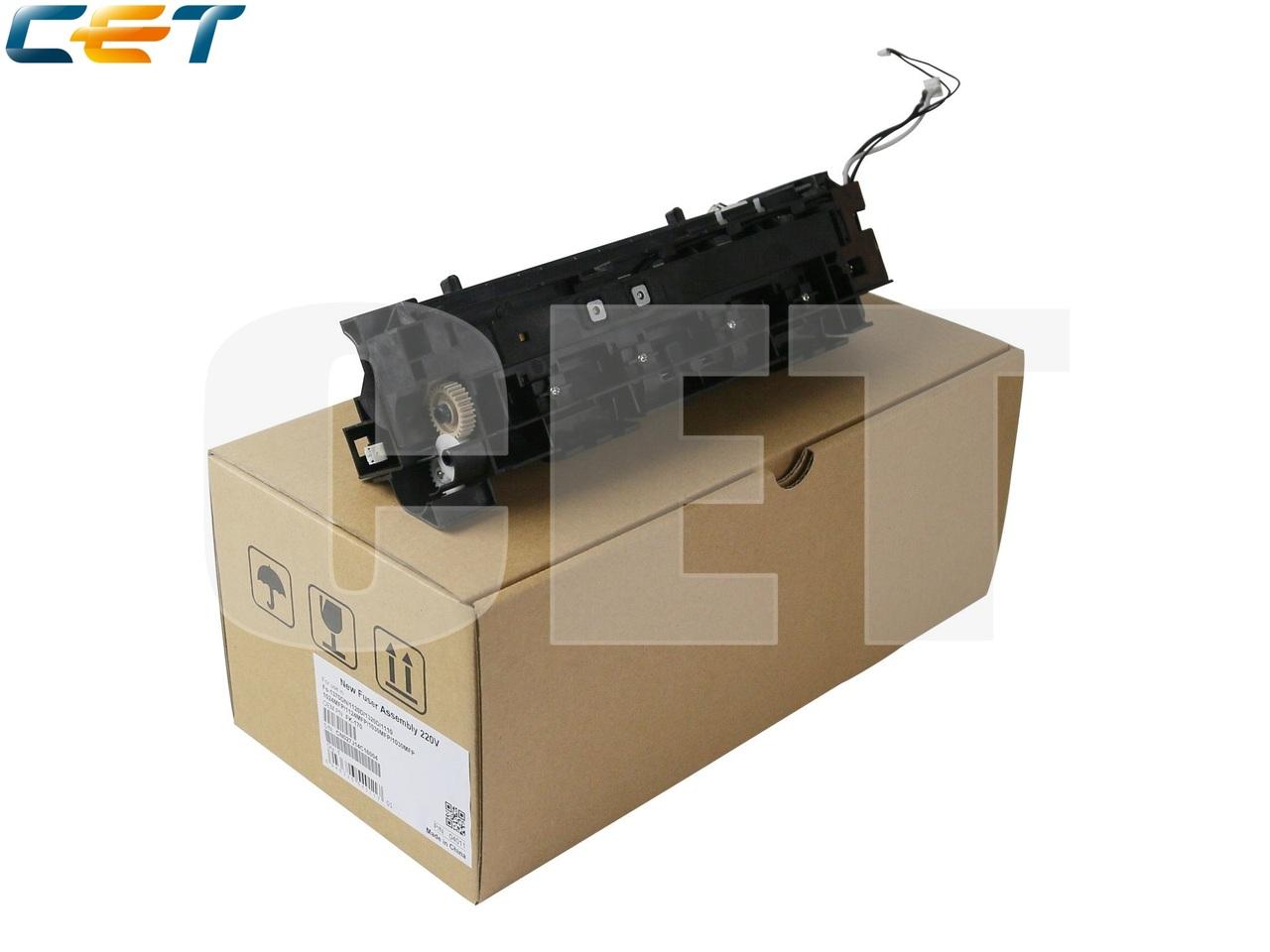 Фьюзер (печка) в сборе FK-150, FK-170 для KYOCERAFS-1120D/1320D/1030MFP/1035MFP (CET), CET4011