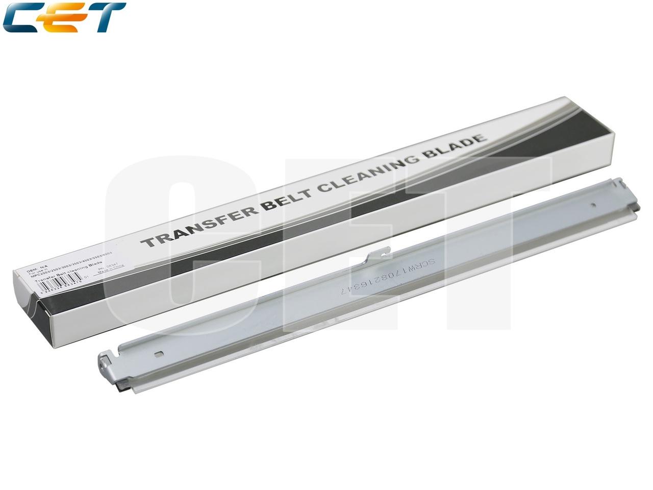 Лезвие очистки ленты переноса для RICOHMPC2003/2503/4503/5503/6003 (CET), CET6347