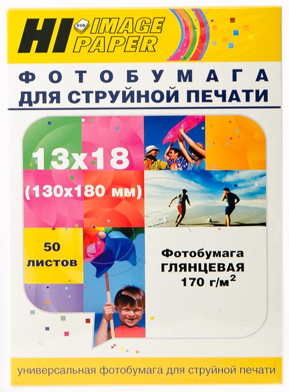 Фотобумага Hi-Image Paper глянцевая односторонняя, 13x18см, 170 г/м2, 50 л.