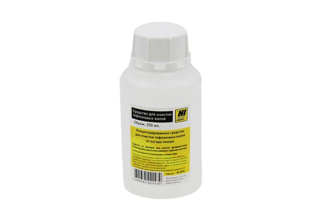 Средство Hi-Black для очистки тефлоновых валов, 250 мл.