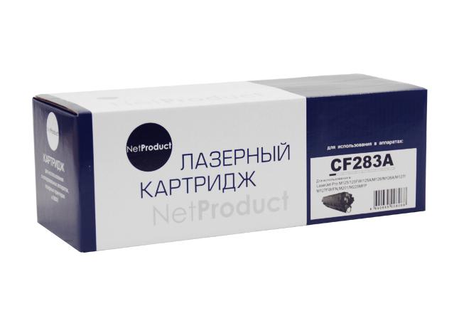 Картридж NetProduct (N-CF283A) для HP LJ ProM125/M126/M127/M201/M225MFP, 1,5K