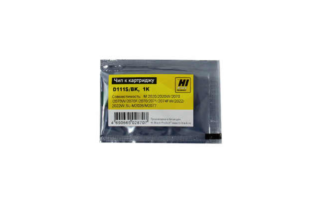 Чип Hi-Black к картриджу Samsung Xpress M2020/2070(MLT-D111S), Bk, 1K (новая прошивка)
