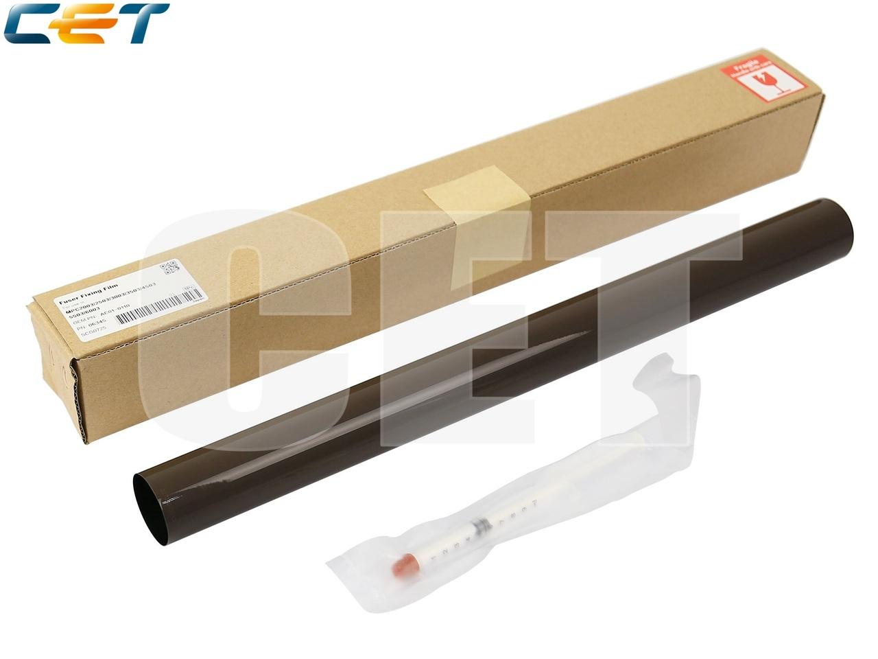 Термопленка AE01-0110 для RICOHMPC2003/3503/MPC4503/5503/6003 (CET), CET6345
