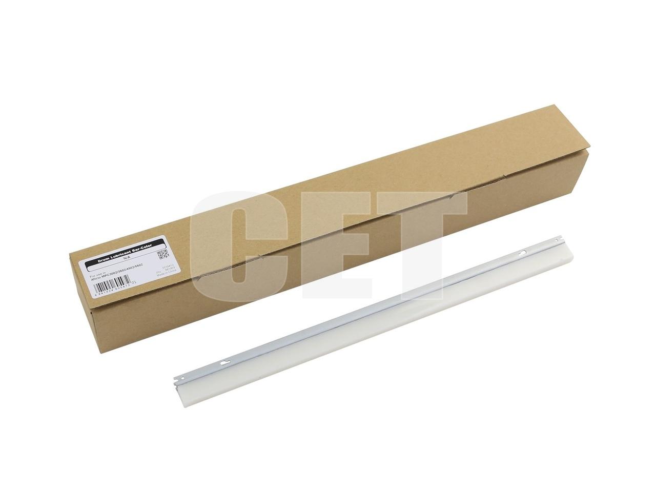 Смазывающая пластина барабана для RICOH AficioMPC3002/3502/4502/5502 (CET) CMY, CET561003