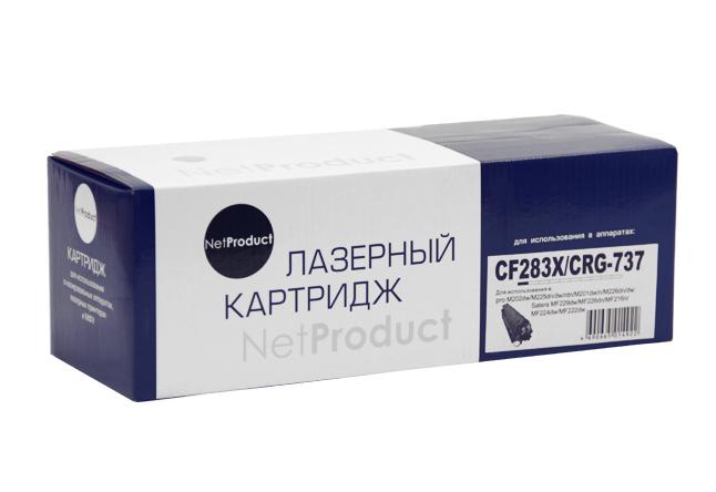 Картридж NetProduct (N-CF283X) для HP LJ ProM225MFP/M201/Canon №737, 2,2K