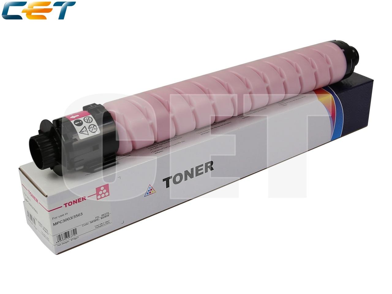 Тонер-картридж 841819 для RICOHMPC3003/MPC3503/MPC3004/MPC3504 (CET) Magenta, 374г,18000 стр., CET6374