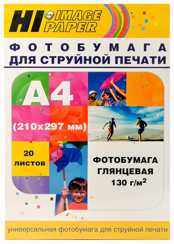 Фотобумага Hi-Image Paper глянцевая односторонняя, A4, 130г/м2, 20 л.