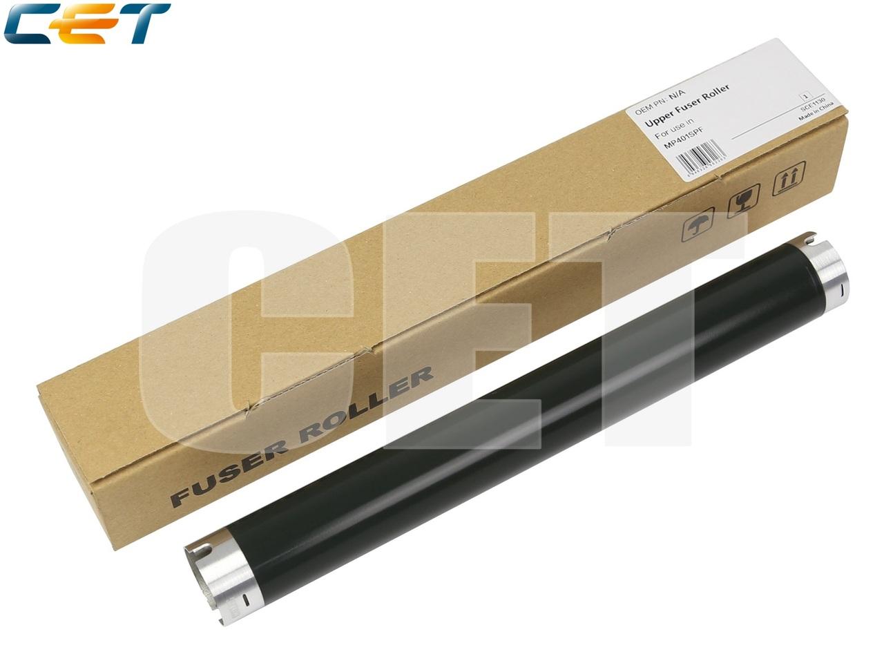 Тефлоновый вал для RICOH MP401SPF (CET), CET6226