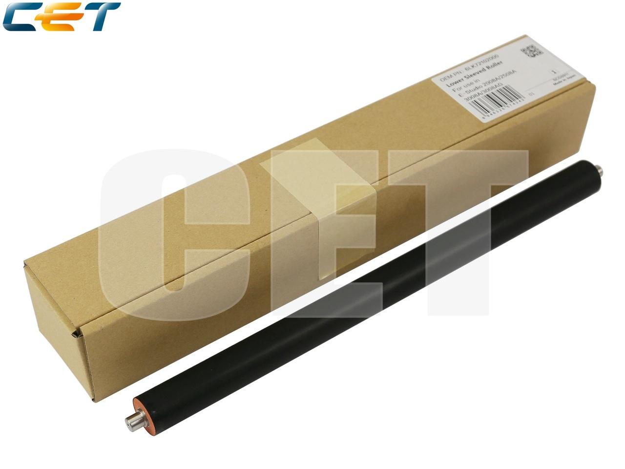 Резиновый вал 6LK72102000 для TOSHIBA E-Studio2008A/2508A/3008A/3008AG (CET), CET7424