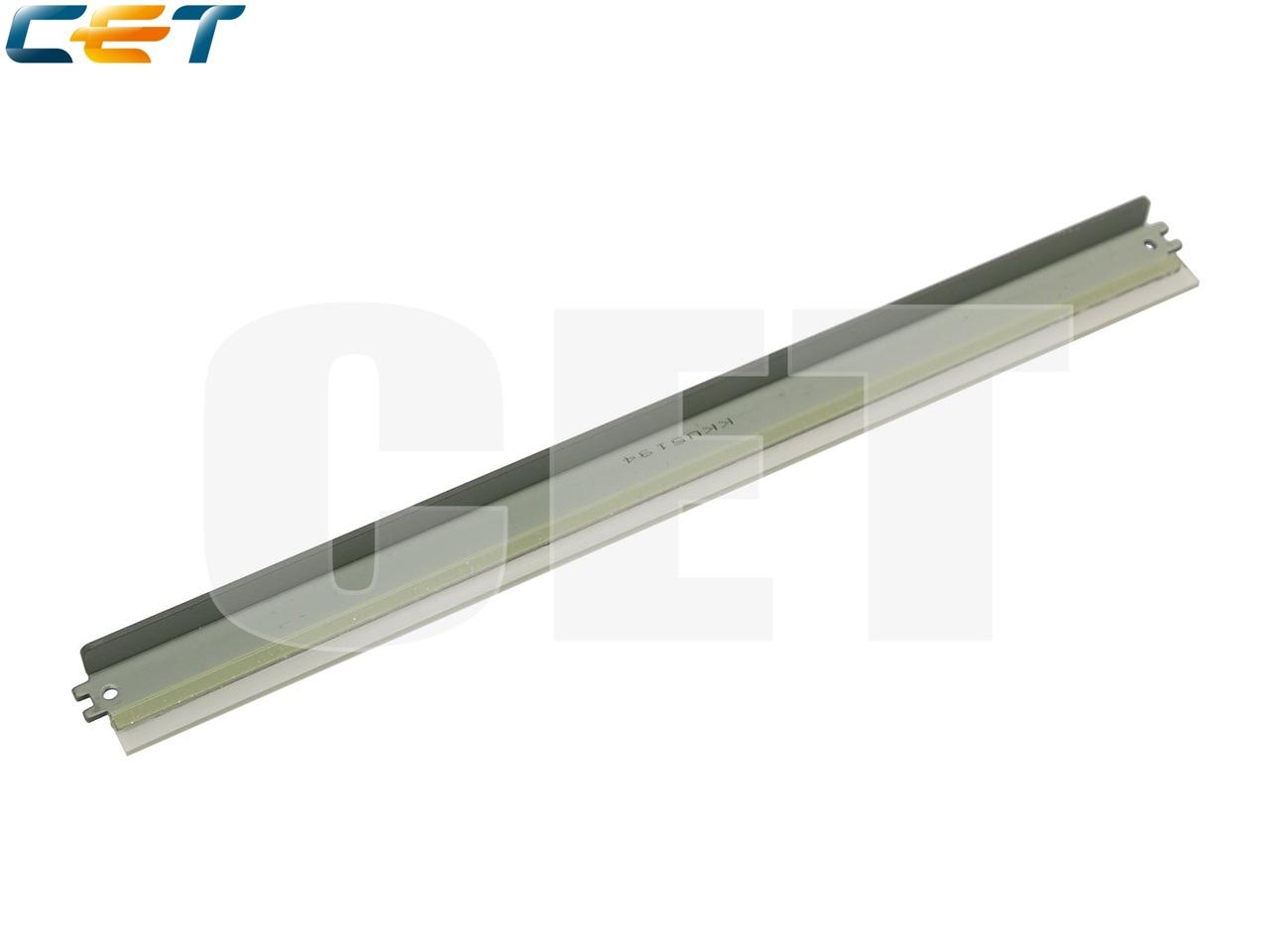Ракель для CANON iR2002/2202 (CET), CET5194
