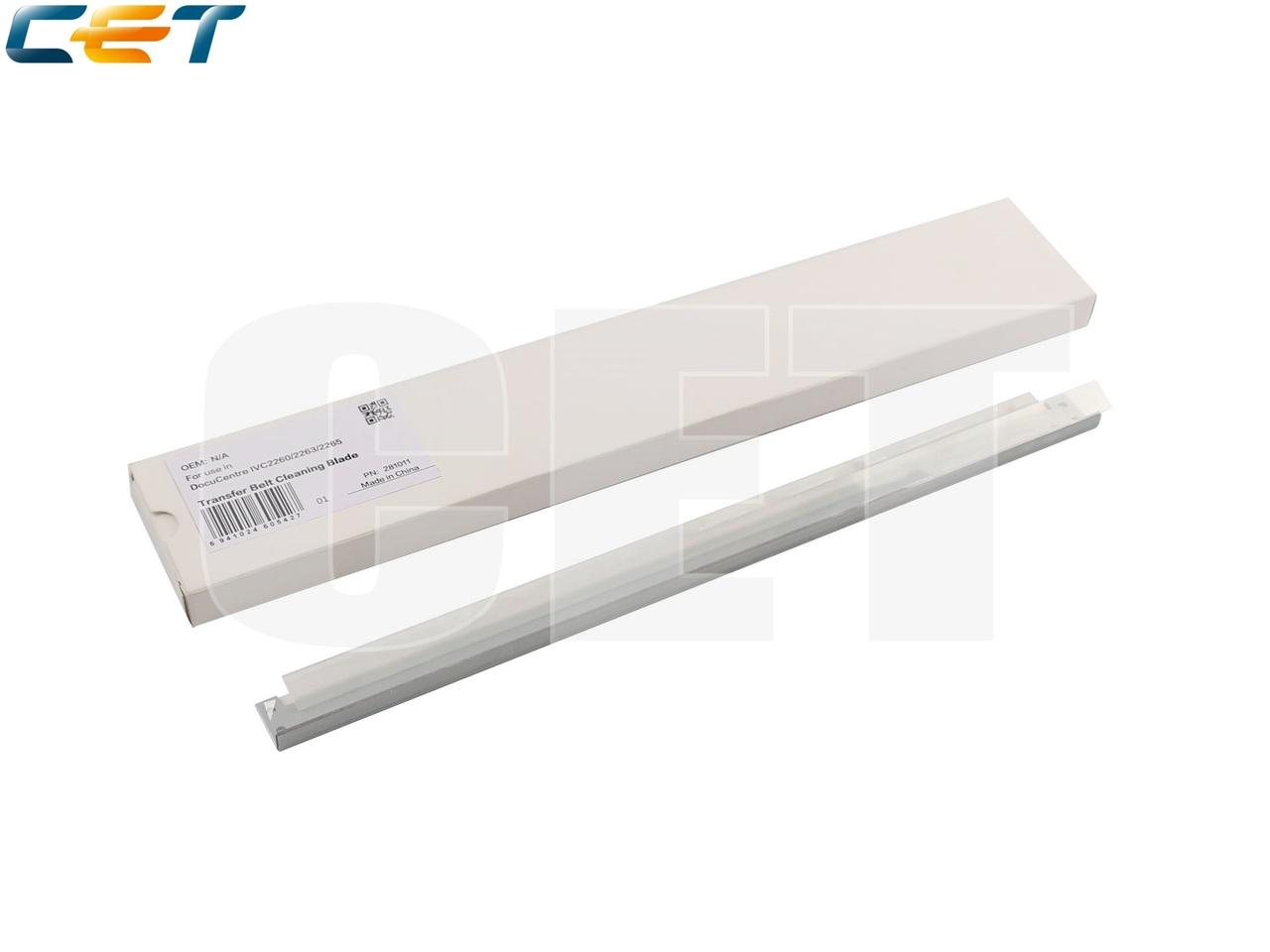 Лезвие очистки ленты переноса для XEROX WorkCentre7120/7125/7220/7225 (CET), CET281011