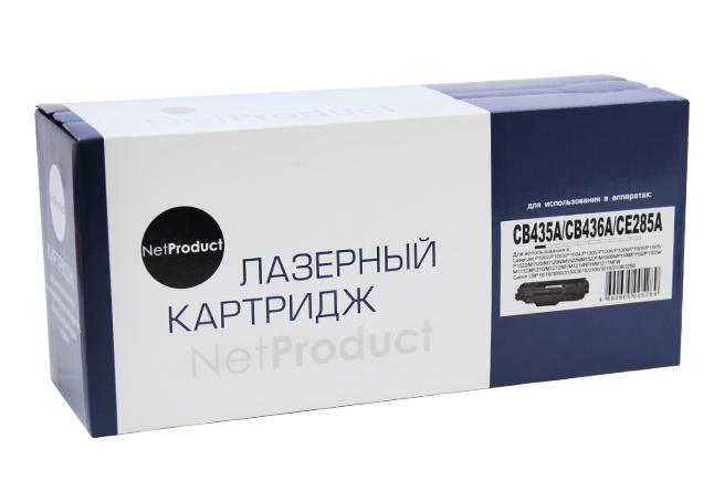 Картридж NetProduct (N-CB435A/CB436A/CE285A) для HP LJP1005/P1505/Canon 725, Универс., 2K