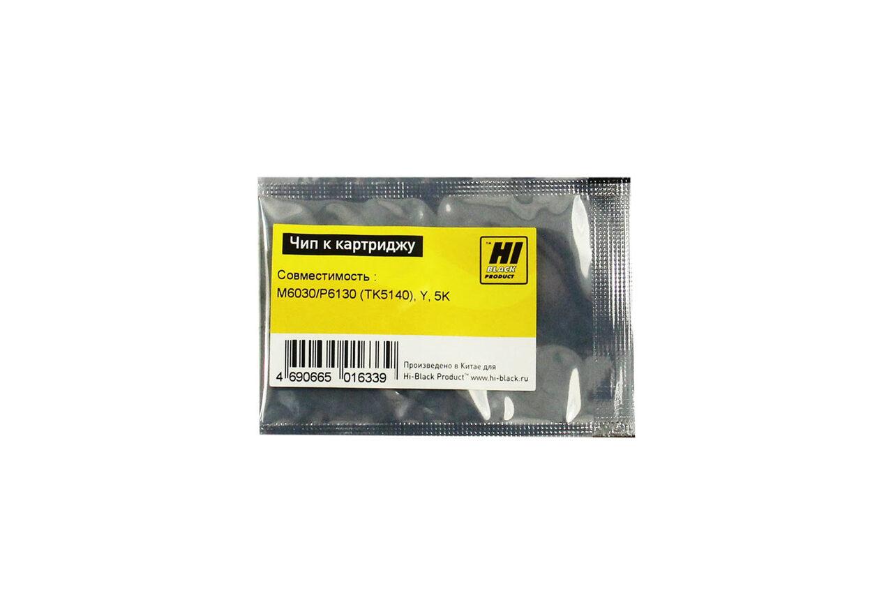 Чип Hi-Black к картриджу Kyocera ECOSYS M6030/P6130(TK-5140), Y, 5K
