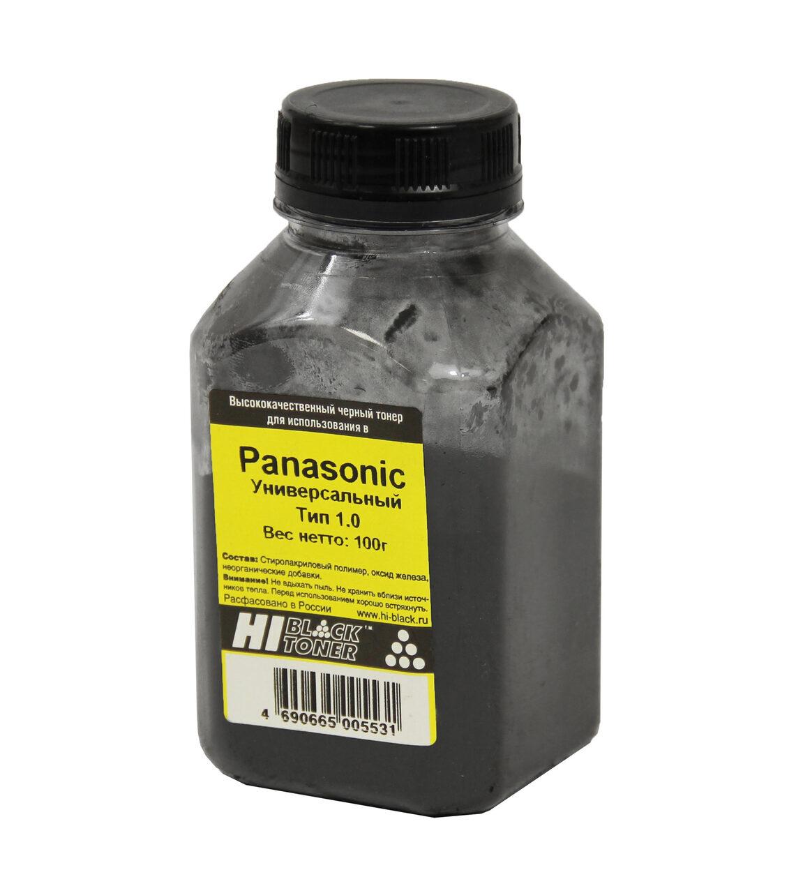 Тонер Hi-Black Универсальный для PanasonicKX-FL503/MB1500, Тип 1.0, Bk, 100 г, банка