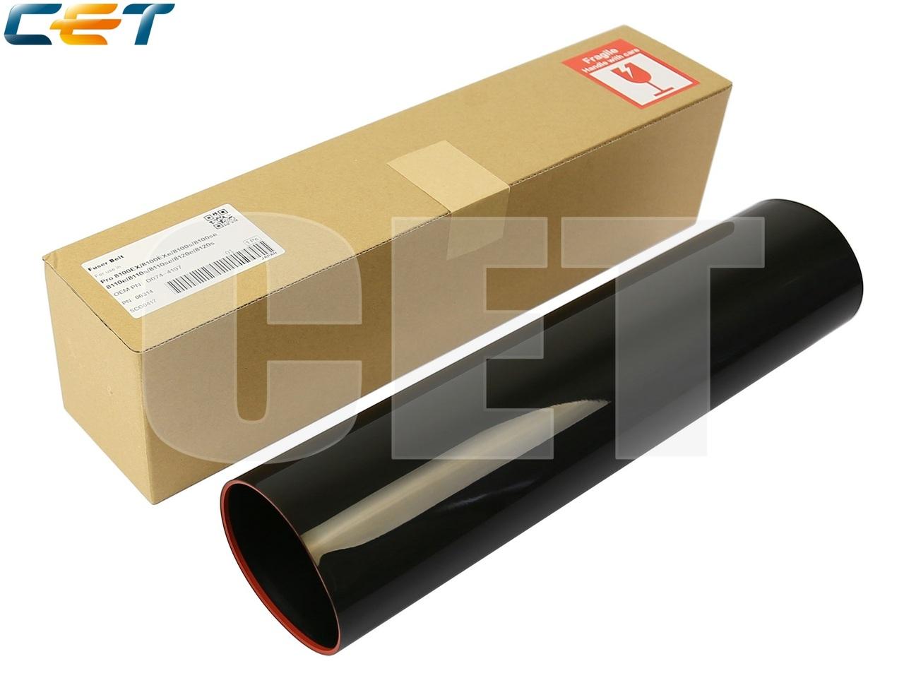 Термопленка D074-4197 для RICOH Pro 8100s/8110s/8120s(CET), CET6314