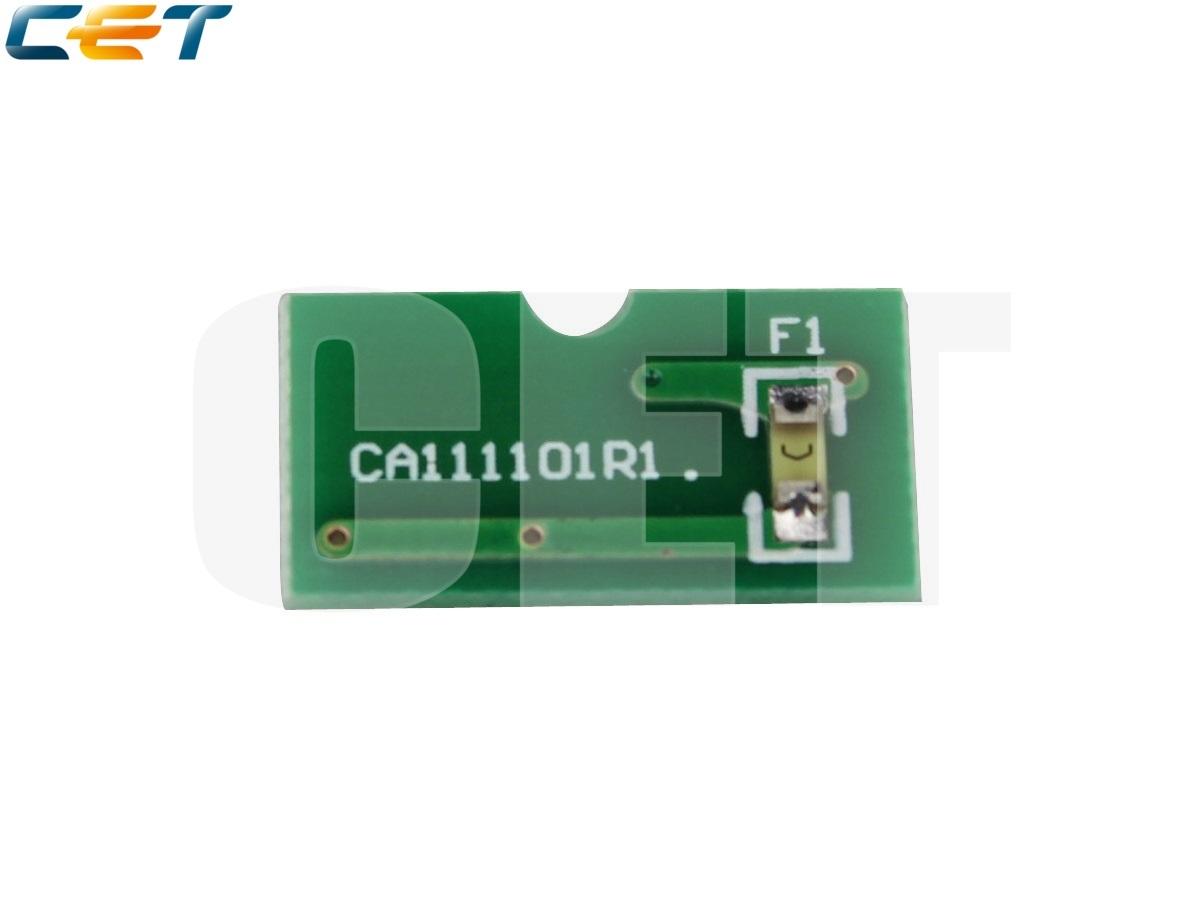 Чип драм-юнита для CANON iRC2880/C3380 (CET) CMYK,(WW), 70K/60K, CET8716
