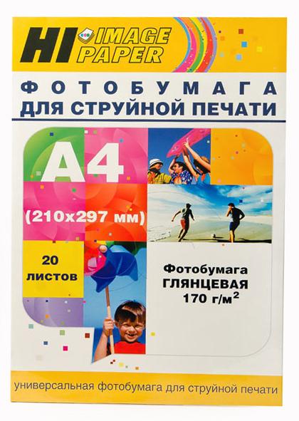 Фотобумага Hi-Image Paper глянцевая односторонняя, A4, 170г/м2, 20 л.