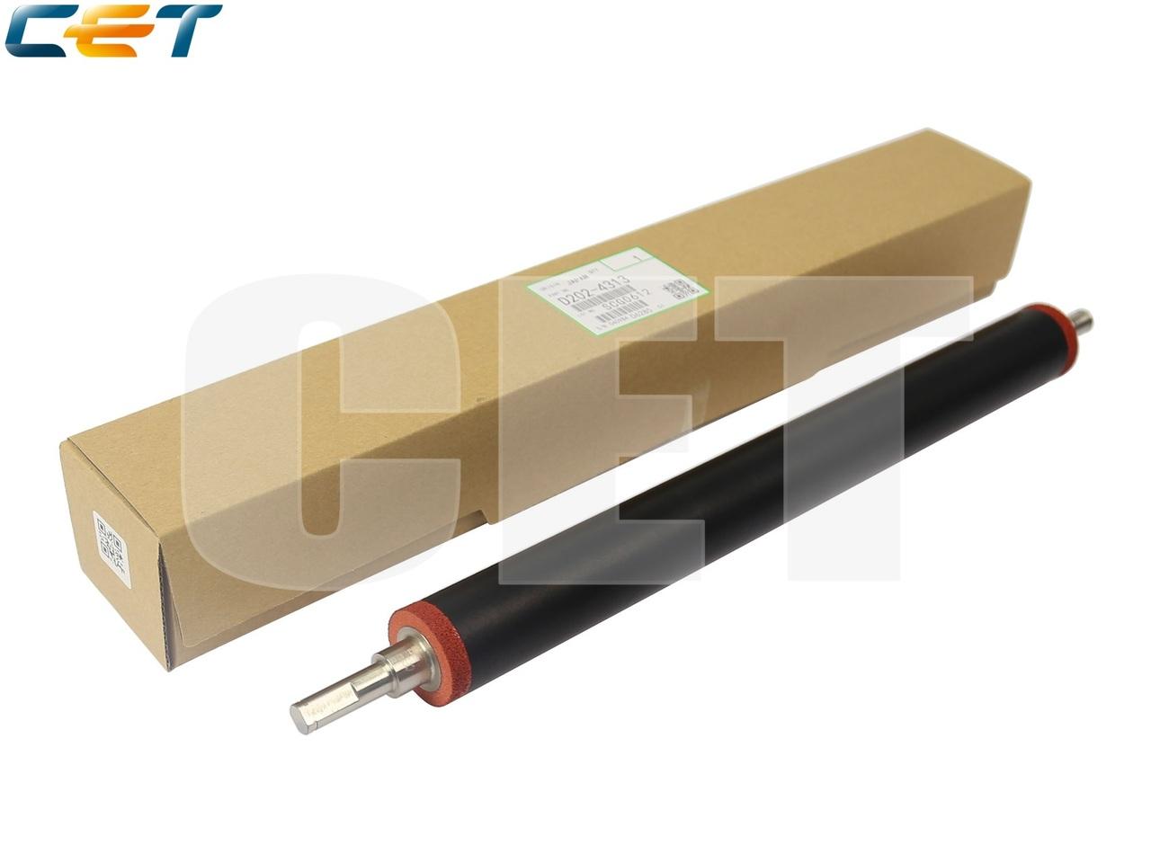 Резиновый вал для RICOHMP2554SP/3554SP/MP4054SP/5054SP/6054SP (CET), CET6285