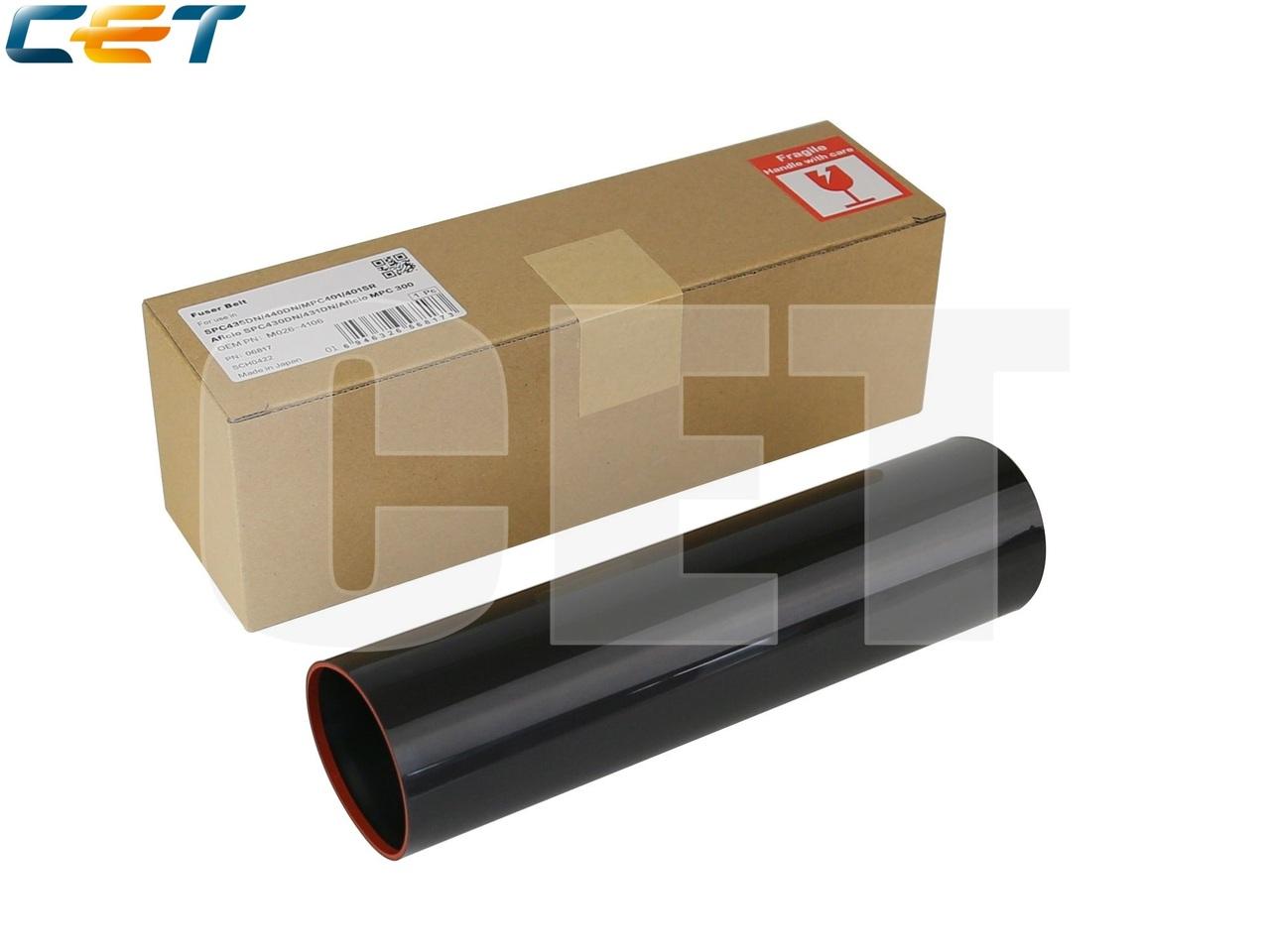 Термопленка M026-4106 для RICOH AficioSPC430DN/431DN/440DN/MPC300SR/400SR/401 (CET),CET6817