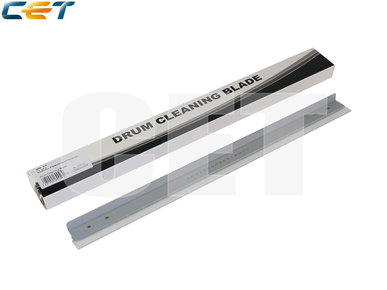 Ракель D179-3581 для RICOH Pro Pro8100s/8110e/8120e/8120s (CET), CET281002