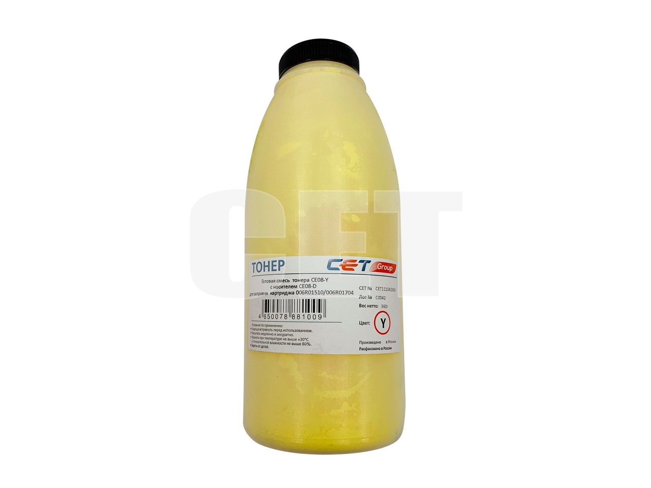 Тонер CE08-Y (CPT) + носитель CE08-D для XEROX AltaLinkC8045/8030/8035, WorkCentre 7830 (Japan) Yellow, 360г/бут,CET111042360