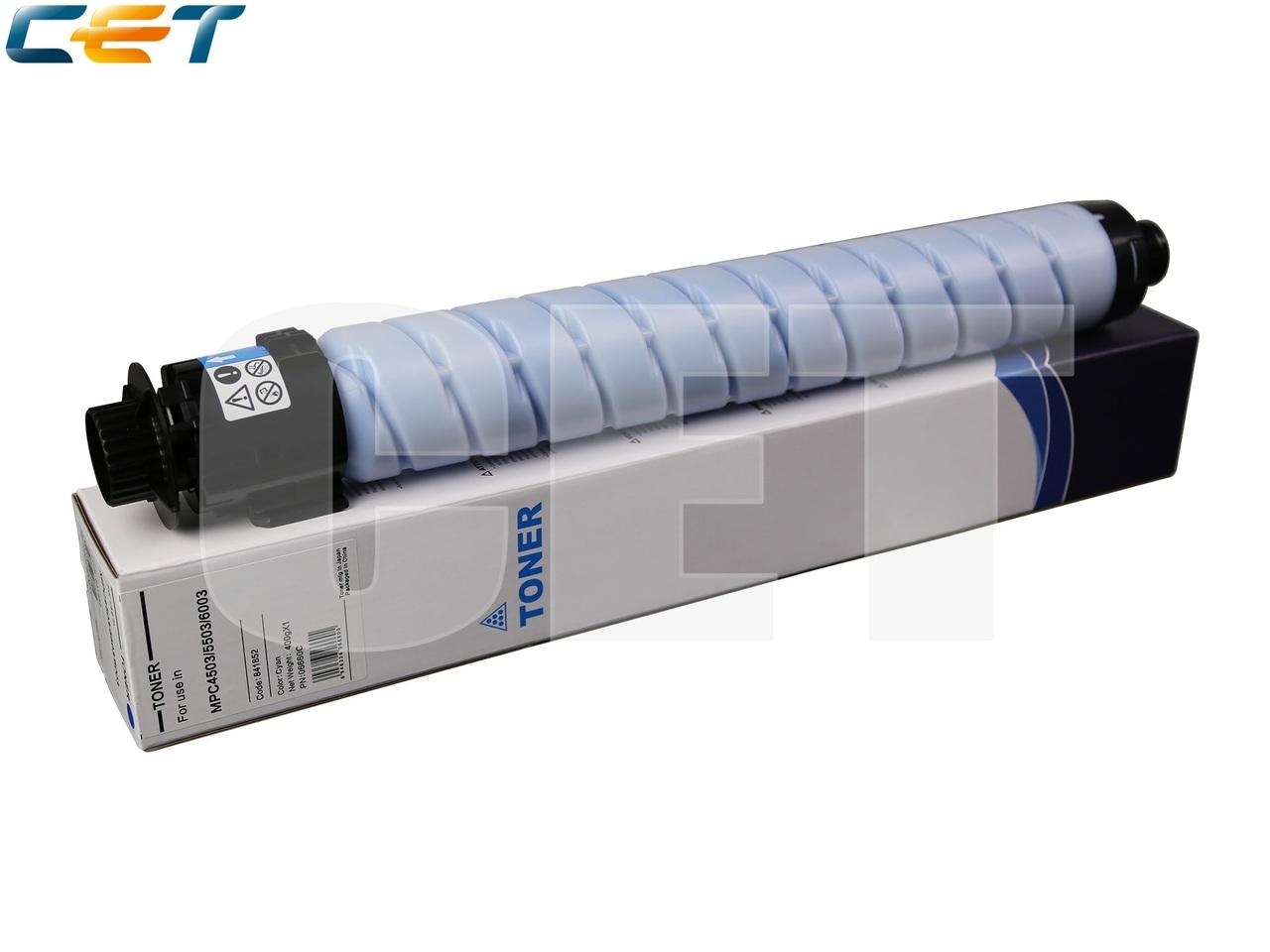 Тонер-картридж 841856 для RICOHMPC4503/MPC5503/MPC6003/MPC4504/MPC5504/MPC6004(CET) Cyan, 400г, 22500 стр., CET6660C