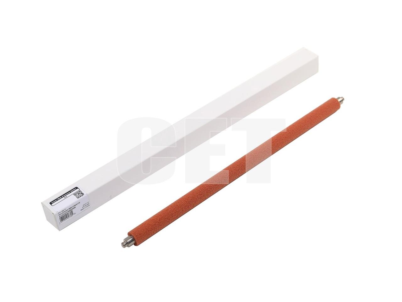 Прижимной вал ленты очистки фьюзера для XEROXWorkCentre 4110/4590/4595 (CET), CET241004