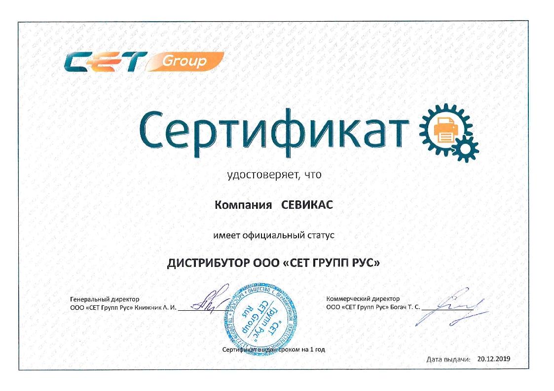 CET Group