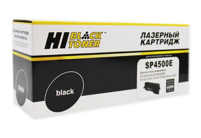 Тонер-картридж Hi-Black (HB-SP4500E) для Ricoh Aficio SP3600DN/SF/SP3610SF/SP4510DN/SF, 6K