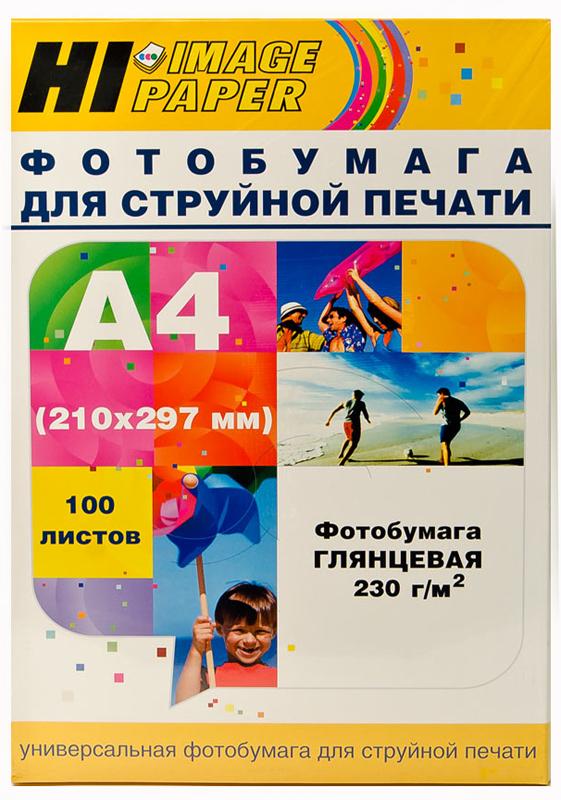 Фотобумага Hi-Image Paper глянцевая односторонняя, A4, 230г/м2, 100 л.