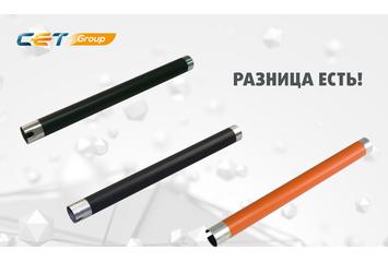 Отличия тефлоновых валов и бушингов во фьюзерах Kyocera FK-130, FK-150, FK-170, FK-171
