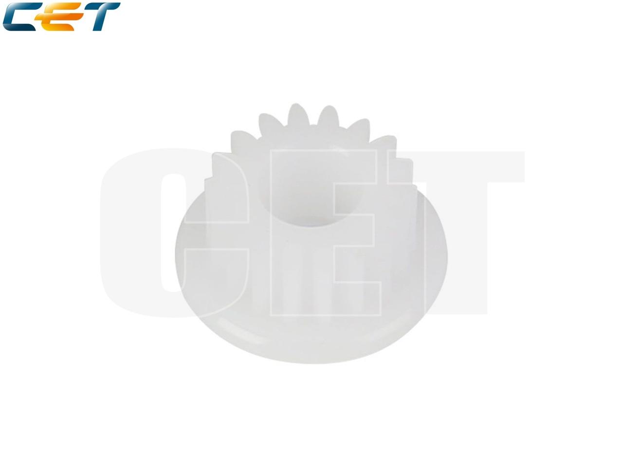 Промежуточная шестерня фьюзера 18T для KYOCERAECOSYSM2030DN/2035DN/2530DN/2535DN/P2035d/2135d/P2135dn(CET), CET361002