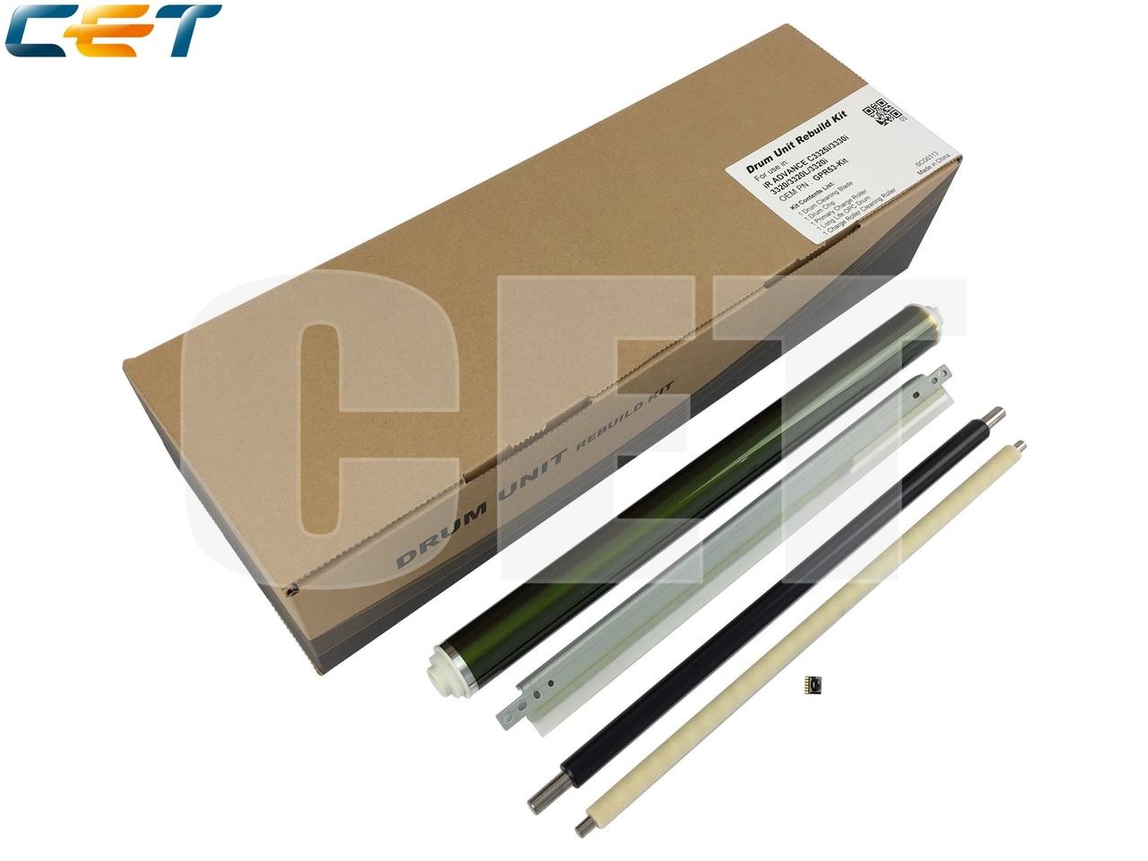 Комплект восстановления драм-юнита C-EXV49 для CANON iRADVANCE C3325i/3330i/3320/3320L/3320i (CET), 110000 стр.,CET5279